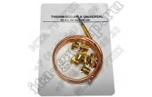 Термопара RRES-CG/01 универсальная 90 см w150