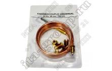 Термопара универсальная 150 см, 30 мВ w002