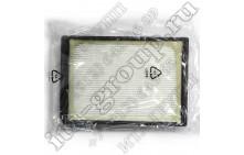 HEPA фильтр VZ54000