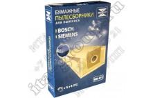 Комплект пылесборников Bosch, Siemens BS-01 v1026