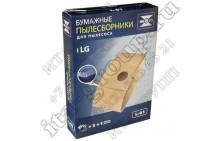 Комплект пылесборников LG L-01 v1037
