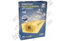 Комплект пылесборников LG L-04 v1036