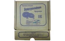 Конфорка ЭКЧ 1500 Вт 618015