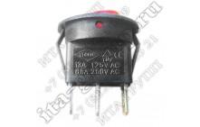 Выключатель круглый одноклавишный с индикаторной лампой 66216