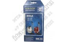 Фильтр HEPA Miele HML-04 v1081 к пылесосу