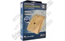 Комплект пылесборников Bosch, Siemens
