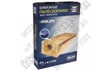 Комплект пылесборников Philips PH-01 v1044