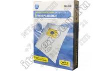 Комплект универсальных пылесборников NL-01 v1057
