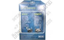 Комплект пылесборников Bosch, Siemens BS-05 v1023