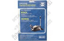 Комплект пылесборников Bosch, Siemens BS-06 v1022