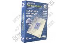 Комплект пылесборников Samsung, Bork, Clatronic, Daewoo, Scarlett, Severin SM-01 v1049