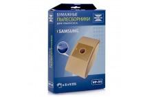 Пылесборник бумажный Samsung VP-95 v1050