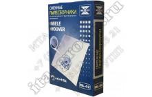 Комплект пылесборников ML-02 для Miele, Hoover v1041