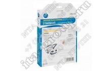 Комплект пылесборников Thomas TS-12 v1053